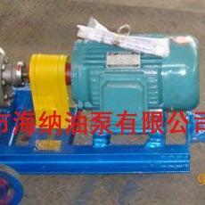 YCB移动圆弧泵-移动式圆弧齿轮泵-可推式圆弧泵