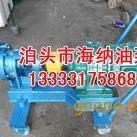 移动NYP转子泵,移动式高粘度转子泵,移动式稠油泵