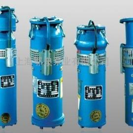 QS潜水泵-充水式潜水电泵
