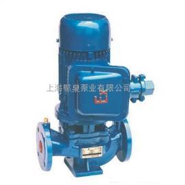 管道离心油泵,立式防爆管道离心油泵