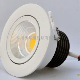 高光白面环LED筒灯 LED射灯 COB 7W 筒灯