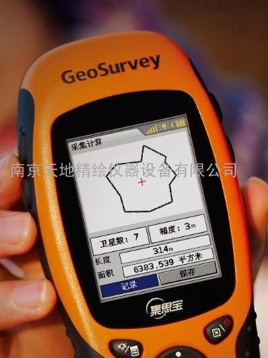 集思宝G310手持GPS经纬仪-集思宝G310-集思