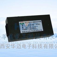 14.4v直流充电器厂家