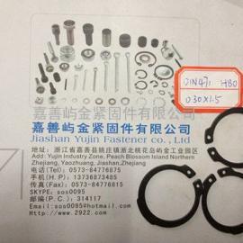DIN471轴用挡圈卡簧轴卡规格30*1.5 表面磷化