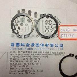 DIN471轴用弹性挡圈卡簧轴卡尺寸35*1.5现货厂家