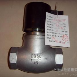 ZQDF-1.6P-DN50不锈钢内螺纹电磁阀