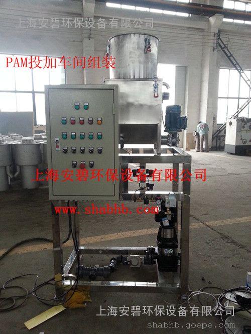 水源应急加药进口投加输送设备