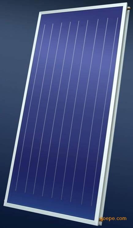 平板式太阳能集热器_国内做平板式太阳能集热器的厂家有哪些