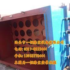 DMC-96脉喷单机除尘器质量为先