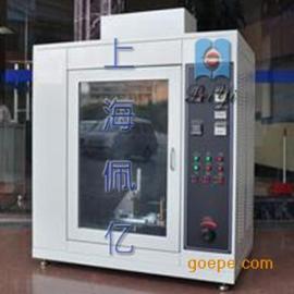 灼热丝试验机,灼热丝试验箱