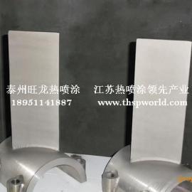 排粉机叶轮叶片超音速喷涂碳化钨涂层