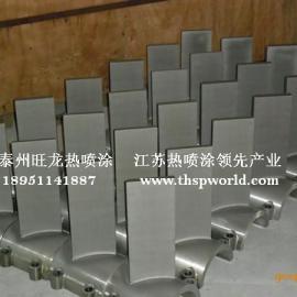 搅伴器轴套轴瓦单面喷焊钴基耐磨涂层