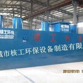 厂家直销污水处理设备