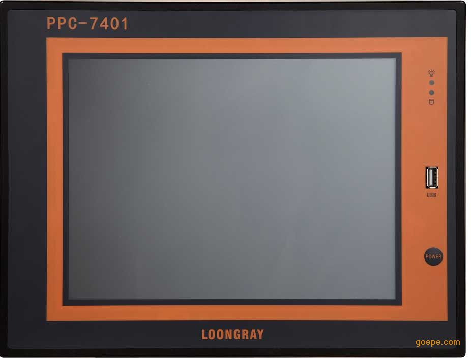 深蓝宇供应嵌入式无风扇工业平板电脑PPC-7401
