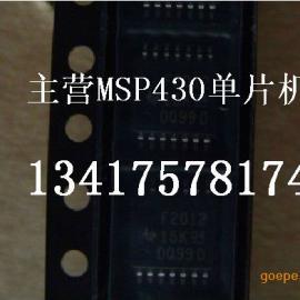 原装芯片MSP430F2012IPWR,ADS1217