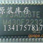 ADS1234IPW,MSP430F2232IDAR