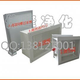 DOP检测风口 630型高效DOP风口 液槽密封式过滤器 液槽过滤器