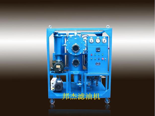 ZJA-75绝缘油双级真空滤油机