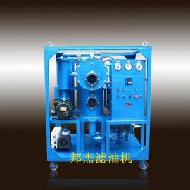 DZL-75A双级变压器油真空滤油机