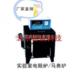 高温电阻炉/现货厂家供应