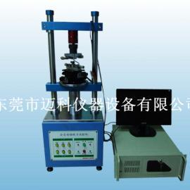 1220S全自动插拔力试验机(电脑伺服控制)