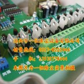 JMK系列脉冲控制仪