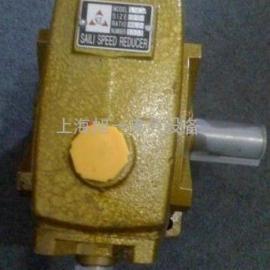 售台湾SAILI SPEED REDUCER蜗轮蜗杆减速机