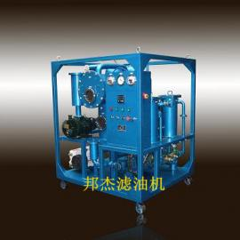 ZJA-100绝缘油双级真空滤油机