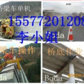 桥梁维护工程专用车-桥梁高空升降平台,高空作业车