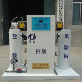 大庆二氧化氯发生器高效-二氧化氯发生器无残留