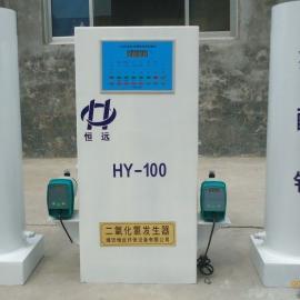 吉林/长春二氧化氯发生器安全更高效