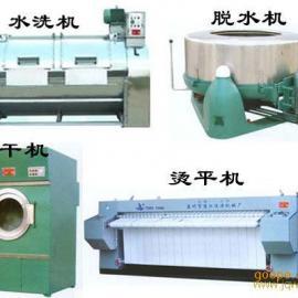 供应酒店洗涤机械,大型洗涤机械,专用洗涤机械