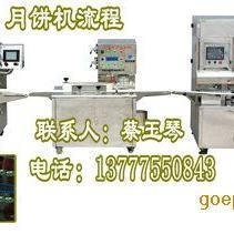 浙江月饼生产线