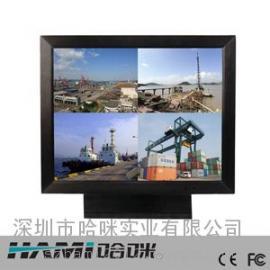 哈咪H171-J安防内置四画面17寸监视器