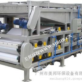 浓缩型带式压滤机-全自动高性能带式浓缩脱水一体机