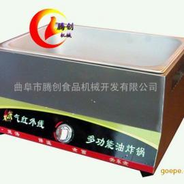 小型燃气油炸锅|炸薯塔机