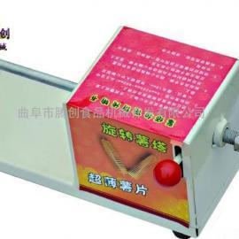 手摇薯塔机|旋转薯塔机|黄金薯塔机|切土豆片机