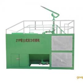 ZYP-4型液压喷播机