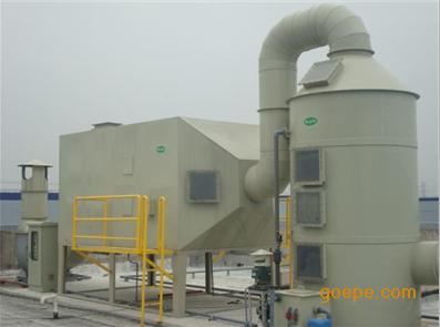 化工废气处理设备-化工厂废气处理设备-化工厂废气塔