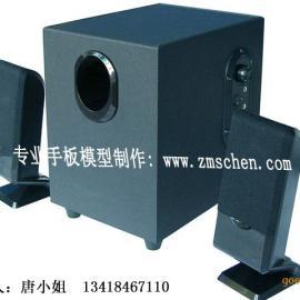 手板模型|塑胶模型|CNC数控精密加工