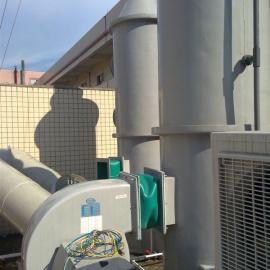 酸碱废气吸收塔