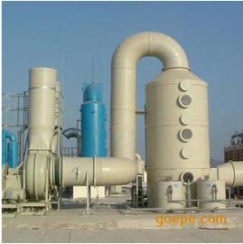 生物制药厂废气处理设备