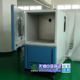 防尘试验箱|沙尘试验箱