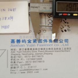 DIN1481-1.8*19弹性圆柱销开口销SS304