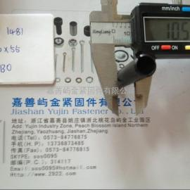 DIN1481-10*55 弹性圆柱销开口销65Mn