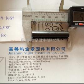 DIN1481-12*55 弹性圆柱销,开口销,65Mn