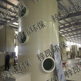 江苏南通橡胶塑料造粒厂废气处理