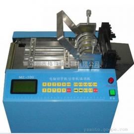 热缩管切管机 热缩管裁切机 热缩管切断机 PVC管切管机