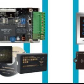 前景经济型电梯IC卡管理系统