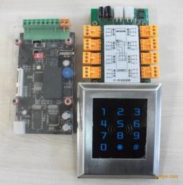 前景全能型电梯刷卡管理系统